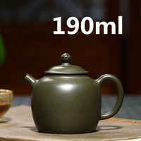 Chinese Porcelain Teapots Yixing Zisha Teapot Gongfu Tea Set 190ml New Arrived High Quality With Gift Box Safe Packaging