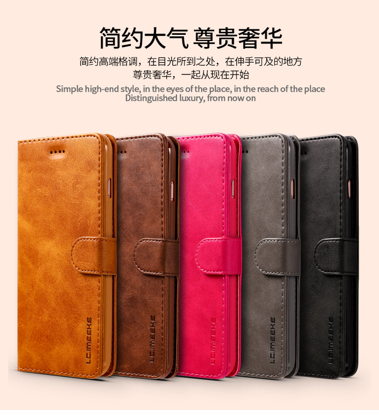 Retro Fundas Leather Case for iPhone 11/11 Pro/11 Pro Max 1