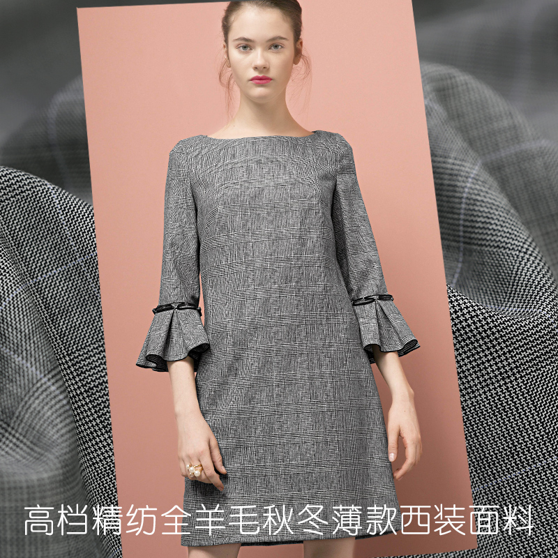 Arts,crafts & Sewing 150cm Wide High-grade Wool Woven Lattice Pure Wool Fabric Fashion Thin Woolen Large Clothes Wholesale Cloth