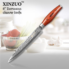 XINZUO 73 layers 8″ cleaver knife Japan Damascus steel kitchen knife meat Sashimi knife with Color wood handle free shipping