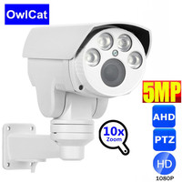 AHD Analog Surveillance Infrared Camera HD 1080P 2MP 5MP 4X 10X Optical Auto Zoom AHD PTZ CCTV Security Outdoor Bullet Camera