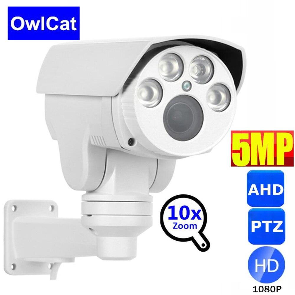 Caméra infrarouge de Surveillance analogique AHD HD 1080 P 2MP 5MP 4X 10X Zoom automatique optique AHD PTZ CCTV caméra de sécurité extérieure