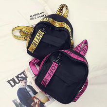 2019 New women Backpacks Oxford cloth Backpack Female Trendy backpack Designer School Bags Teenagers Girls Travel Mochilas