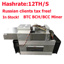 BCH BCC/BTC Miner! Новейший Майнер Asic Bitcoin WhatsMiner M3 12-13TH/S с питанием P5