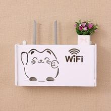 Беспроводной Wi-Fi маршрутизатор ящик для хранения настенная полка подвесной штекер доска кабель кронштейна коробки деревянный пластик домашний декор коробка для маршрутизатора