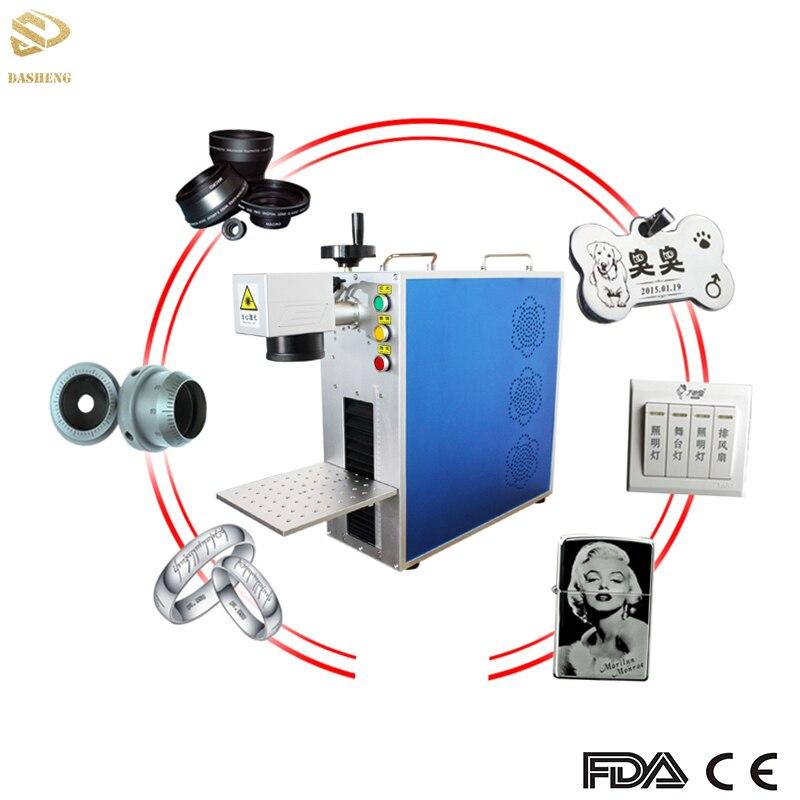 20Watts Portable Fiber Laser Marking Machine On Metal And Nonmetal