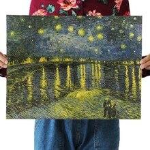 Знаменитые Картины Ван Гога ривербэнк Винтаж крафт-бумага фильм плакат карта домашний декор Искусство ретро плакаты и принты