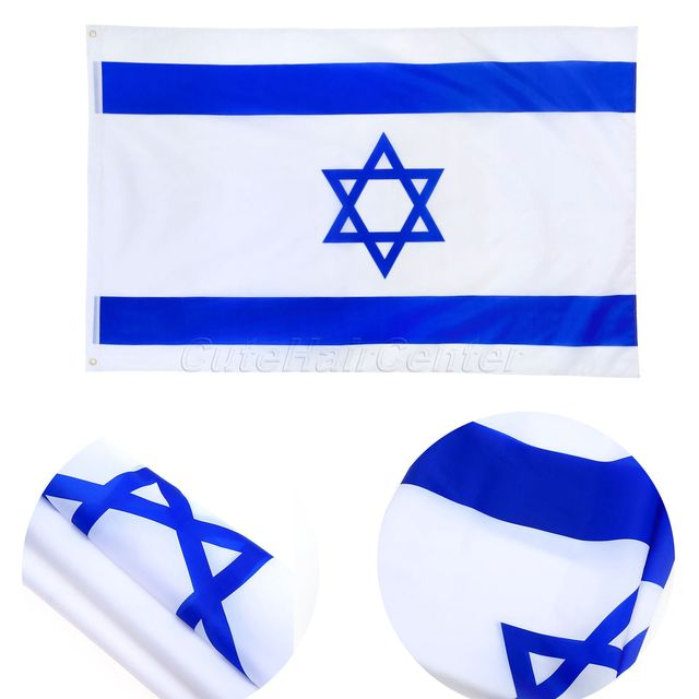 Israel - History of the National Flag
