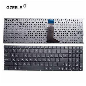 Russian Keyboard for ASUS X553 X553M X553MA K553M K553MA F553M F553MA Black RU laptop Keyboard(China)
