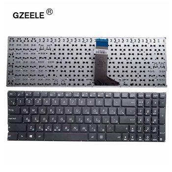 Russian Keyboard for ASUS X553 X553M X553MA K553M K553MA F553M F553MA Black RU laptop Keyboard цена 2017