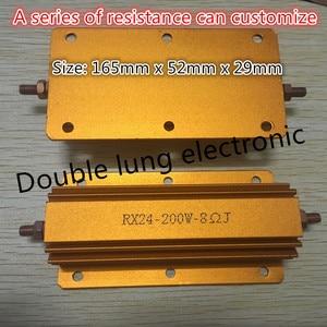 RX24-200W 1r 2r 4r 5r 6r 8r 10r 12r 20r 24r 30r 50r 68r 100r 200r 200 w watt potência caso escudo de metal resistor wirewound 8r ohm 5%