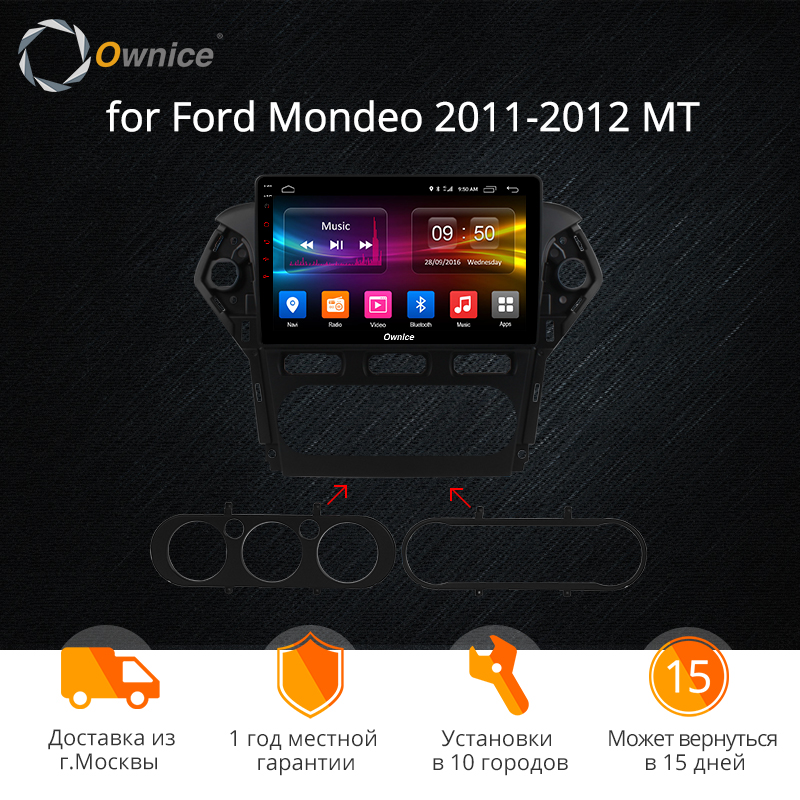 Ownice K1 K2 K3 Android 9.0 32G+2G Car DVD Player GPS Navigation Radio 2.5D IPS For Ford Mondeo 2011 2012 4G SIM DAB+ DVR