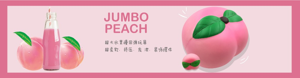 18 Style (19cm-26cm) Super Big Giant Fruits Orange Watermelon Strawberry Peach Unicorn Jumbo Squishy 3