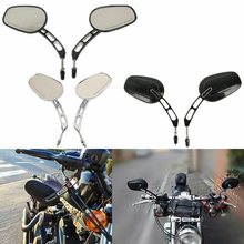 Motorcycle Rear View Mirrors For Harley Street Glide Road Glide King Dyna Sportster 1200 Three Colors for harley dyna electra glide fatboy iron 883 road glide sportster 883 1200 softail motorcycle rear view rearview side mirrors