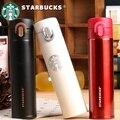 Starbuck garrafa térmica copo de vidro 350 ml de café famoso logotipo da marca a minha garrafa de água portáteis pequenos copos para os amantes crianças caneca kawaii