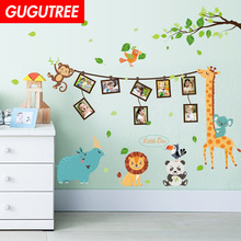 Decorate Home trees deer lion animal cartoon art wall sticker decoration Decals mural painting Removable Decor Wallpaper LF-2255