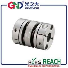 Elastyczny wałek sprzęgła GND aluminiowe podwójne membrany zacisk do druku 3D sprzęgło serwomotor silnik krokowy podłączyć kaplin CNC