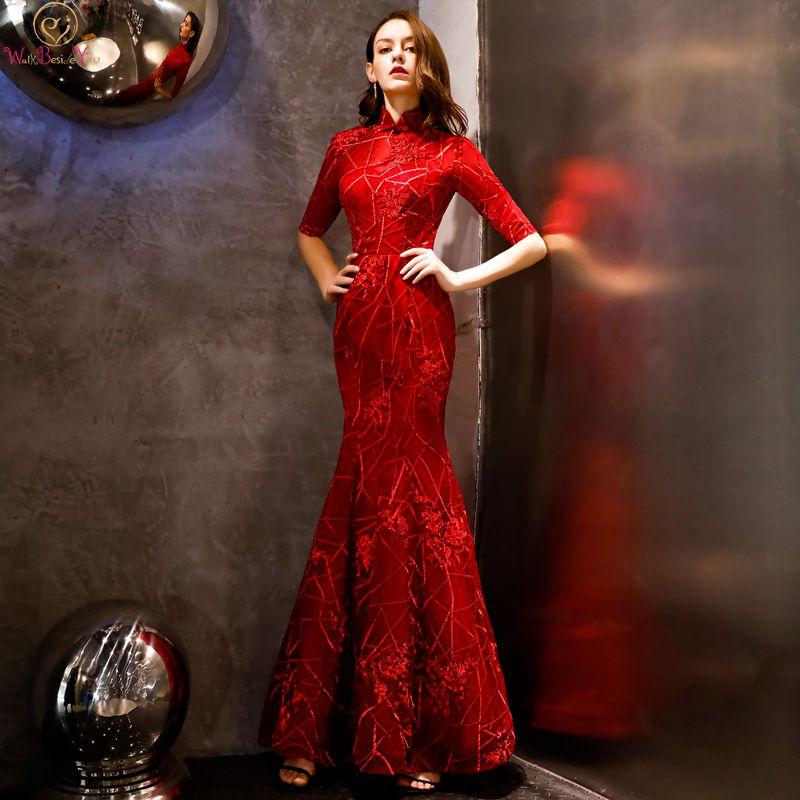 Walk Beside You Wine   Evening     Dresses   Burgundy Long Lace Crystal Mermaid High Neck Floor Length Prom Gowns Half Sleeves Zipper