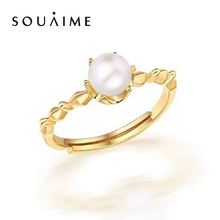 SOUAIME Pearl Jewelry Plated 18K Yellow Gold Natural Round Freshwater Pearl Ring Women's Wedding Ring Premium Gifts