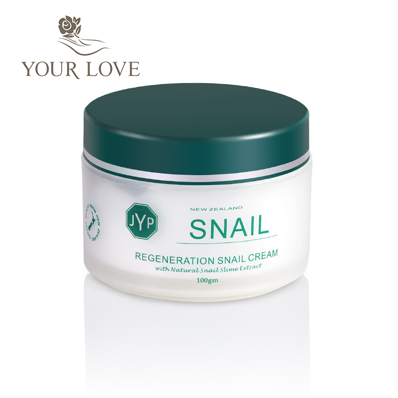 2PCS Original NewZealand JYP Skin Regeneration Snail Cream Collagen face cream Moisturizing Whitening Face Anti Wrinkle Cream steve dawson internal control anti fraud program design for the small business a guide for companies not subject to the sarbanes oxley act
