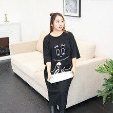 Корейский крупных женщин размер новая мода лето женская футболка размер dress корейский жира давка 300 фунтов жира сестра 378