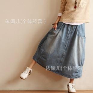 Popular Ladies' Jean Skirts-Buy Cheap Ladies' Jean Skirts ...