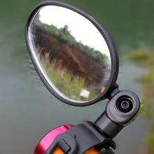1Pair=2Pcs Mini Adjustable Bike Rear View Mirror Bicycle Handlebar Flexible Safe Rearview 360 Degrees#137