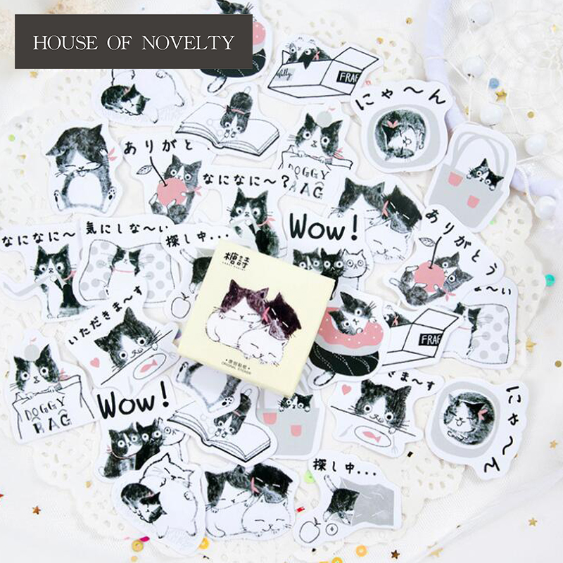Black And White Cat Cartoon Stickers Adhesive Stickers DIY Decoration Stickers alive for all the things are nice stickers adhesive stickers diy decoration stickers
