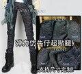 1/3 1/4 1/6 BJD одежда для куклы BJD/SD Аксессуары только джинсы