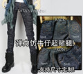 1/3 1/4 1/6 BJD clothes for doll BJD/SD Accessories only jeans