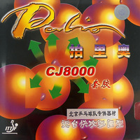 Palio CJ8000  Pimples In Table Tennis PingPong Rubber with Sponge 2.2mm H45-47