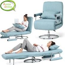 Многофункциональное офисное кресло, складное кресло, кресло для гостиной, простой раскладной диван-кровать