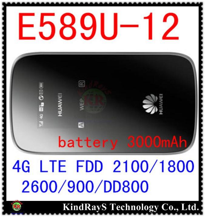 mifi card FDD E589 1