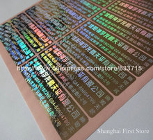custom made Tamper Evident Anti-fake label hologram sticker ! FREE DESIGN !