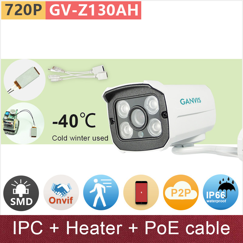Russia dedicated IP camera 720P HD Built in heater auto snow removal outdoor mini IR bullet CCTV camera P2P GANVIS GV-Z130AH pk cctv camera housing aluminum alloy for bullet box camera with bracket for extreme cold or warm outdoor built in heater and fan