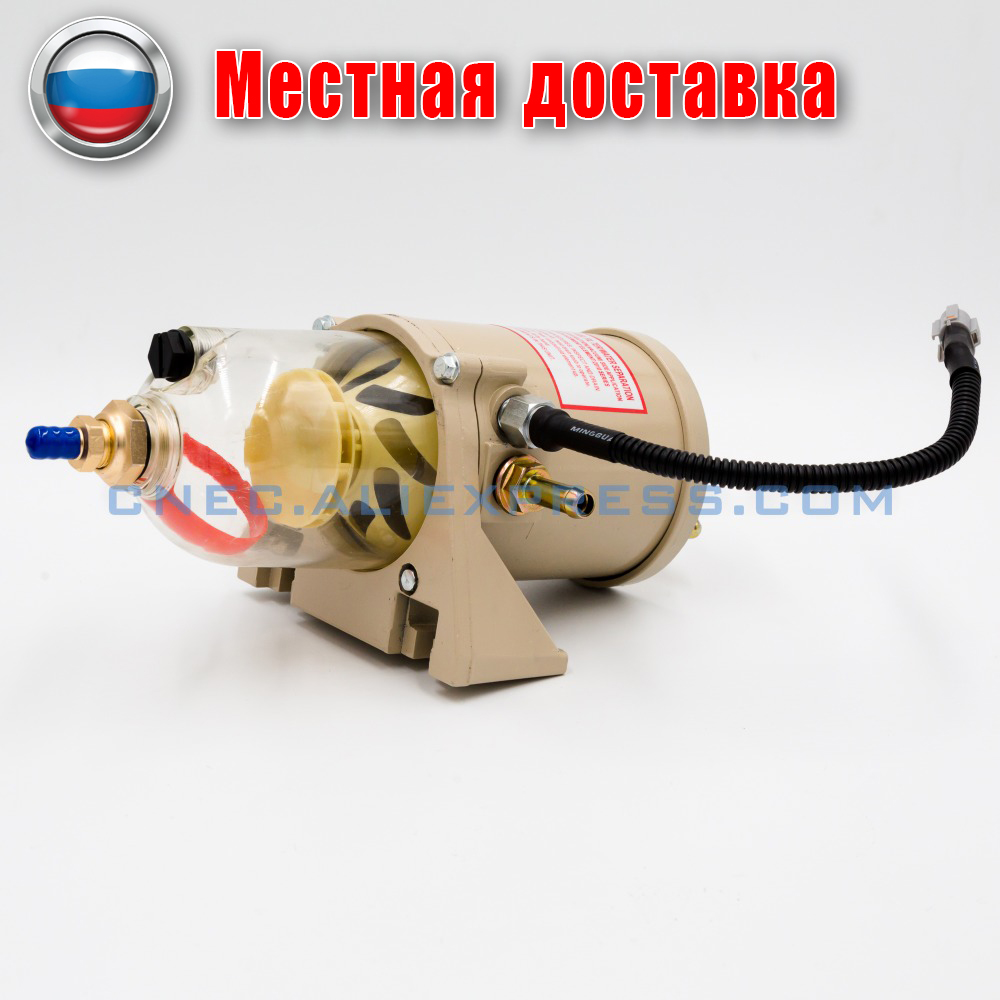 500FG Fuel water separator filter with HEATER diesel engine truck 2010PM for racor купить в Москве 2019