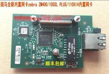 Printer Built-in Network Card For Zebra ZM400 ZM600 Xi4 Series Internal Printer Server Ethernet Card,79823 79501-011