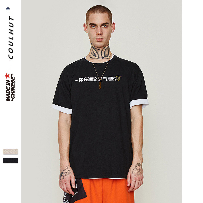 "2019 SS Collection Streetwear Skateboards Chinese T Shirt Summer Fashion Short Sleeve Cotton Tees Means "" A Literary T Shirt """