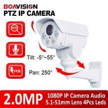 IP PTZ Camera 1080P 2.0MP 10x Zoom Lens IR 80m Pan/Tilt Rotation Outdoor Bullet CCTV Cameras,SD Card Slot,POE,Alarm,Audio in