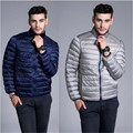 2016 New Double-Side 1Jacket 2Colors Casual Ultralight Mens Down Jackets Autumn Winter Jacket Men Duck Down Jacket coats  A2212