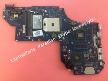 Free Shipping QCL51 For HP Envy M6 M6-1184CA M6-1205DX Notebook Motherboard 702177-501 LA-8712P Rev:1.0