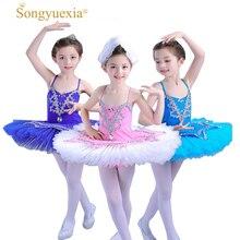 b0a793521 Compra ballet costumes romantic tutu y disfruta del envío gratuito ...