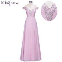 Быстрая доставка! Женское длинное вечернее платье розовое элегантное
