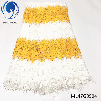 BEAUTIFICAL White Guipure Lace Fabric with Yellow African Embroidery Water Soluble Cord Lace fabric 2019 ML47G09 фото