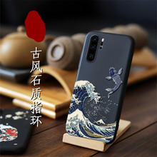 2019 Great Emboss Phone Case For Huawei P30 cover Kanagawa Waves Carp Cranes 3D Giant relief Pro