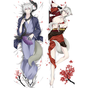 Kamisama Love kiss tomoe anime