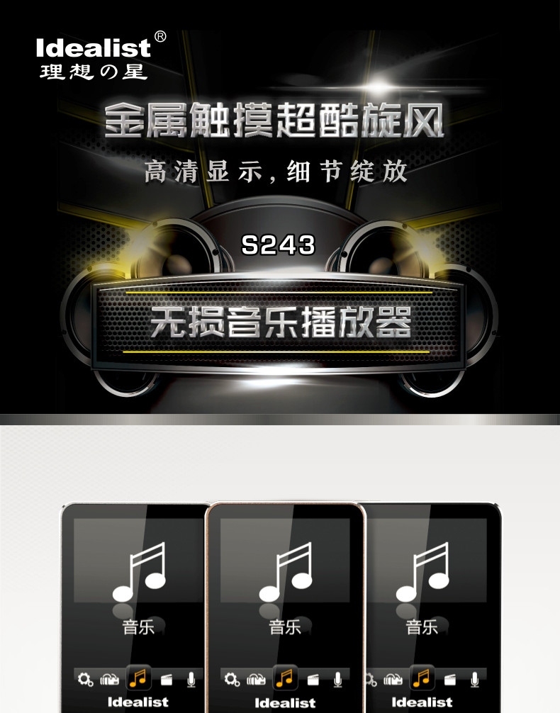 HIFI Metal Touch 2.4 Inch MP4 Player 8G Lossless Music MP4 TF SD Card Outdoor Sport MP3 Radio Music Mp4 Slim Player TXT Recorder (1)
