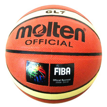 Official Size 7 Basket Ball Molten GL7 PU Indoor Outdoor PU Leather Basketball Ball Training Baloncesto With Gift Net Bag+Pin(China)