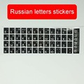 Russian Keyboard Stickers Standard Layout Smooth Black Base White Letters Russian layout Alphabet for Laptop Desktop PC Computer