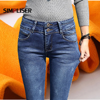 Denim Blue Black Jeans Pants For Women Winter Fleece Warm Trousers Ladies Skinny Pencil Pants Ladies Fashion Pants 2018 Velvet